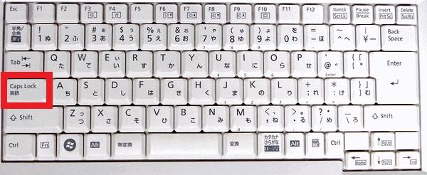 大文字 なる キーボード に